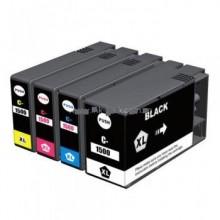 Negro XL 35ML Pigmento Canon MB2050,MB2350-1,2K9182B001