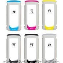 130ml Dye PBK para HP Designjet T1100,T1200,T1300,T2300,72