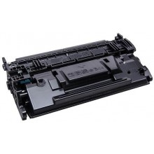 Compatible HP MFP M520,M527F,M506X,M506DN-9KCF287A