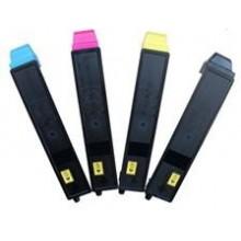 Amarillo para Sharp MX 4100N,4101N,5000N,5001N-15KMX-31GTYA
