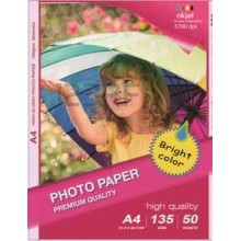 High Glossy Inkjet Photo Paper (Cast Coated),150g A4 50Fogli