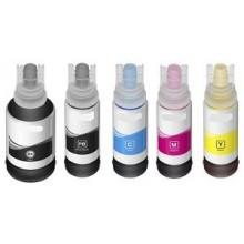 Negro Pigment 140ML Epson ECOTANK ET-7700,ET-7750C13T00Q140