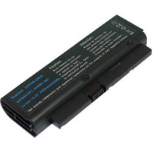 Battery HP B1200 Series 2600 mAh